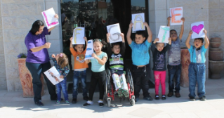 """A gate of life"", to help young disabled people in the West Bank"